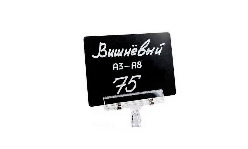 636023387936578453_tablichkii
